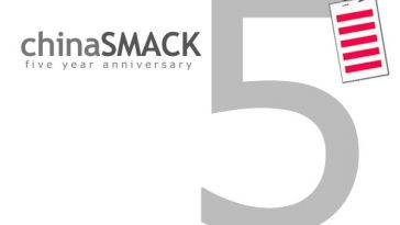 chinaSMACK 5 year anniversary.