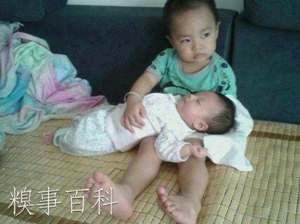 Baby babysitter