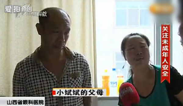 Xiao Binbin's parents.