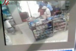 The surveillance footage.