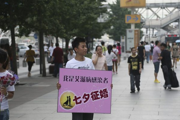 The AIDS-infected man is seeking marriage on the street.