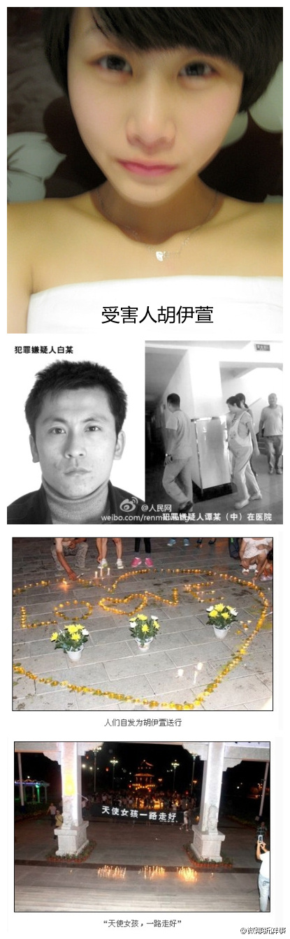 Photo of Hu Yixuan, the 17-year-old victim, photos of the couple who murdered her, and memorials in her honor.