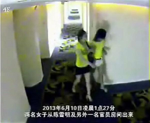 Shanghai judges caught hiring prostitutes.