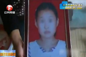 15-year-old-chinese-girl-raped-murdered-dismembered-by-teacher