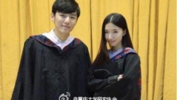 A university student couple