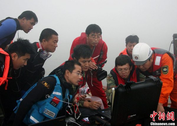 Some of the search and rescue team members.