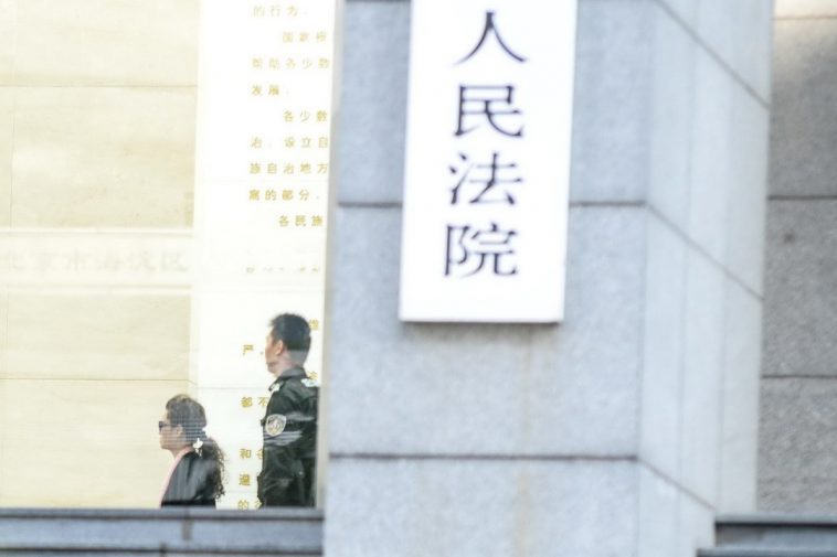 []Li Tianyi's mother Meng Ge in court to hear the verdict and sentencing of her son.