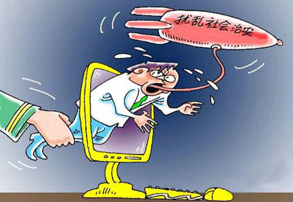"""Political cartoon depicting a man being grabbed by authorities for speech online that """"disturbs public order""""."""
