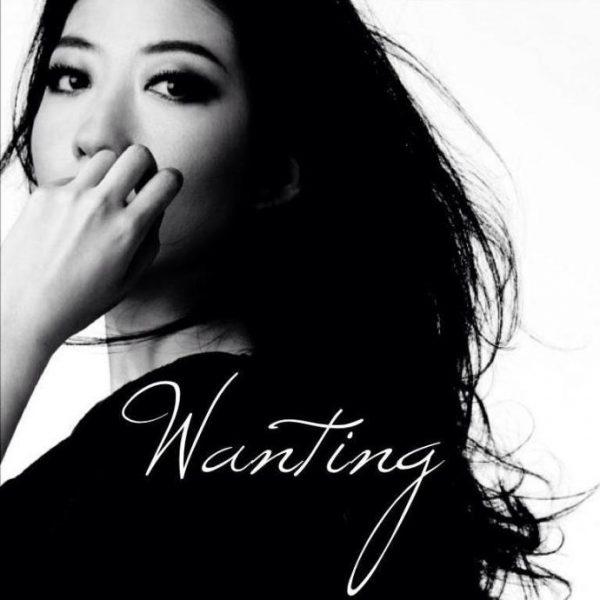Qu Wanting 02