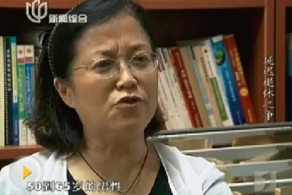 Tsinghua University professor Yang Yansui.