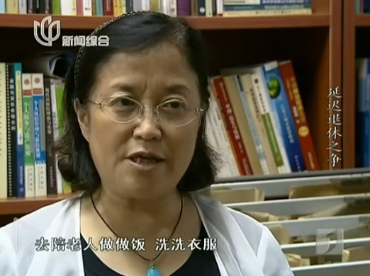 Yang Yansui.