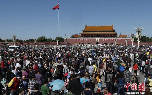 Beijing Tiananmen Square crowds during the 2013 October 1st National Day Golden Week holiday.