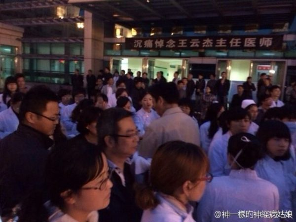 Zhejiang wenling First People's Hospital most medical staff protect Wang Yunjie's body with the family