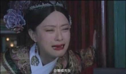Crying Zhen Huan