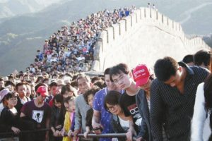 Great Wall of China crowds during the 2013 October 1st National Day Golden Week holiday.