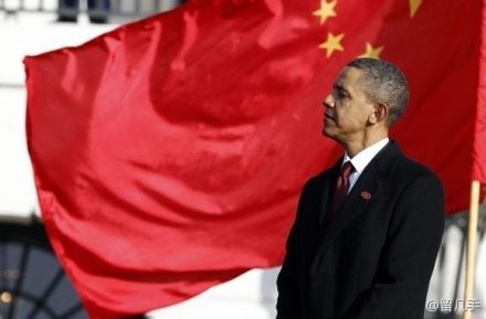 Obama under the flag of China.