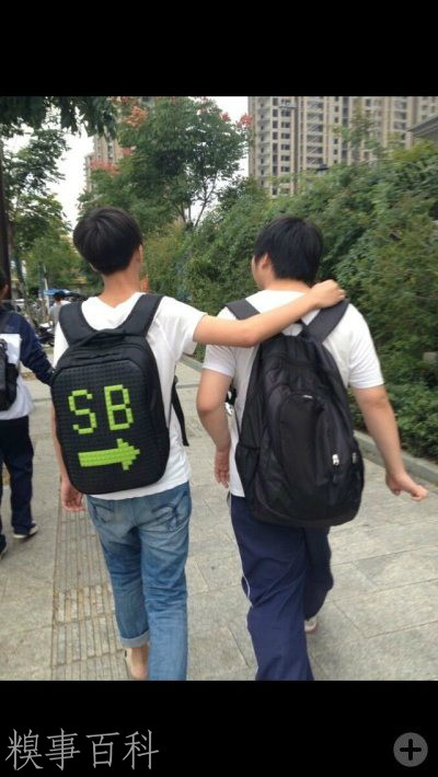 Sb backpack.