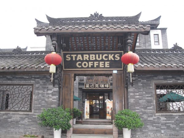 A Starbucks store in China with distinctive Chinese architecture.