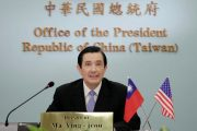 taiwan-president-ma-ying-jeou-roc