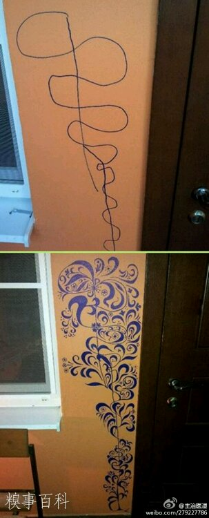 Wall doodles.