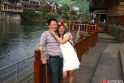 Travelling souvenir picture with Pan Changwu