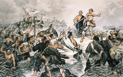 Chen Sheng's Uprising