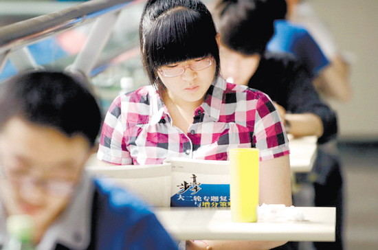 Chinese student at desk.
