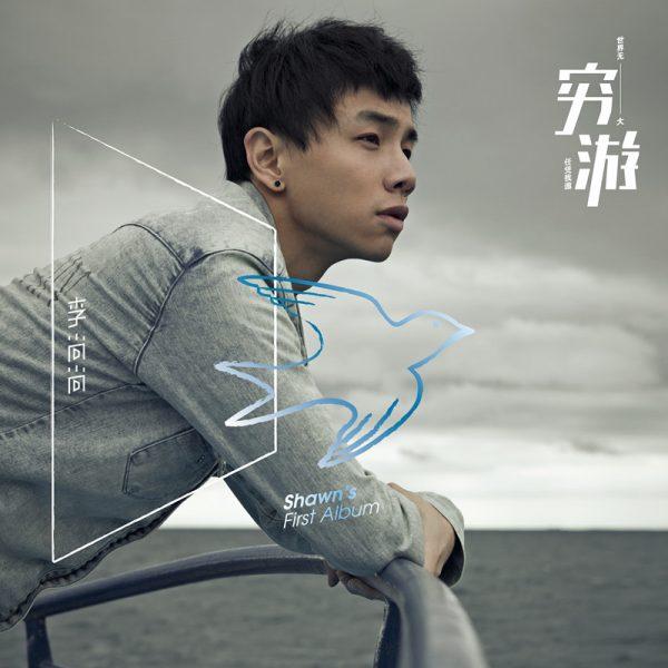 Li Shangshang 01