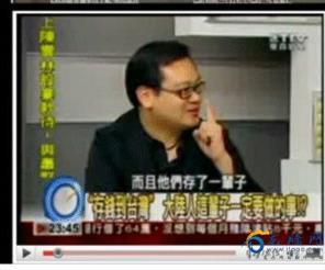 Taiwan TV show on mainlanders' lifelong wish.