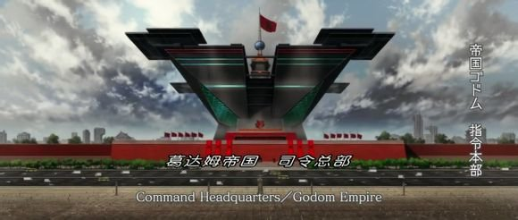 Japanese-anime-the-mystic-laws-china-nazi-world-domination-01