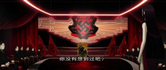 Japanese-anime-the-mystic-laws-china-nazi-world-domination-02