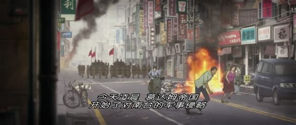 Japanese-anime-the-mystic-laws-china-nazi-world-domination-03