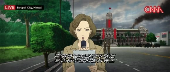 Japanese-anime-the-mystic-laws-china-nazi-world-domination-05