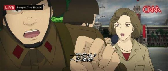 Japanese-anime-the-mystic-laws-china-nazi-world-domination-07