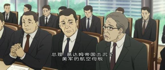 Japanese-anime-the-mystic-laws-china-nazi-world-domination-10