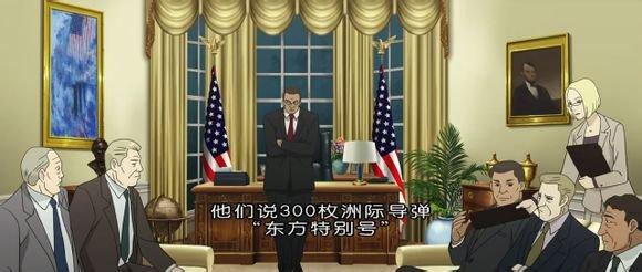 Japanese-anime-the-mystic-laws-china-nazi-world-domination-15