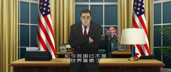 Japanese-anime-the-mystic-laws-china-nazi-world-domination-19