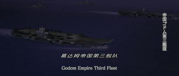 Japanese-anime-the-mystic-laws-china-nazi-world-domination-27