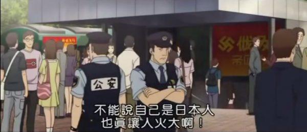 Japanese-anime-the-mystic-laws-china-nazi-world-domination-48