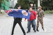 Hong Kong demonstrators charge into PLA headquarters carrying British Colonial Hong Kong flags.