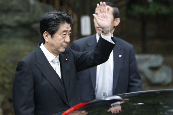 Japan Prime Minister Abe Shinzo.