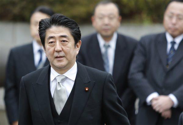 Japanese Prime Minister Abe Shinzo.