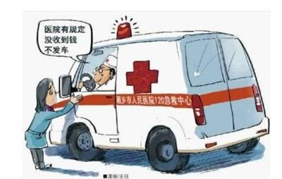Ambulance refused to leave and asked for money