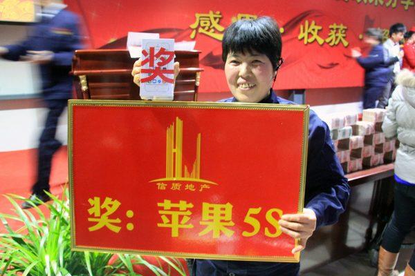 An employee winning an Apple iPhone 5S mobile phone.