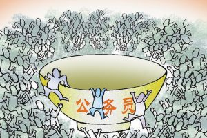 "Political cartoon showing everyone fighting for the ""iron rice bowl"" of being a Chinese civil servant."