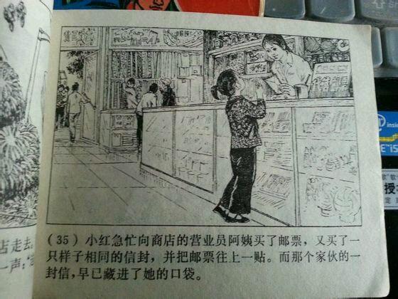 cultural-revolution-red-guard-comic-book-propaganda-37