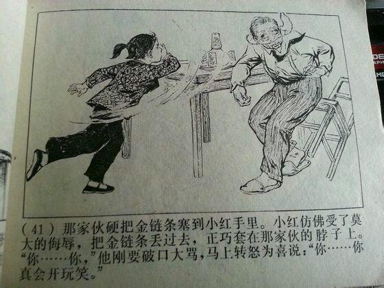 cultural-revolution-red-guard-comic-book-propaganda-43