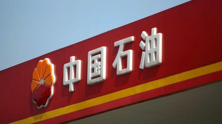 PetroChina