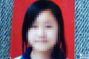 12-year-old girl raped and murdered in Guangzhou.