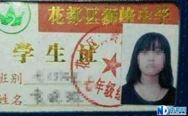 12-year-old-girl-china-raped-murdered-guangzhou-huadu-02